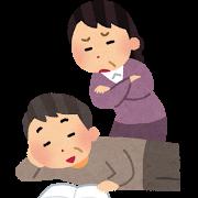 f:id:himawari810:20160812104852p:plain
