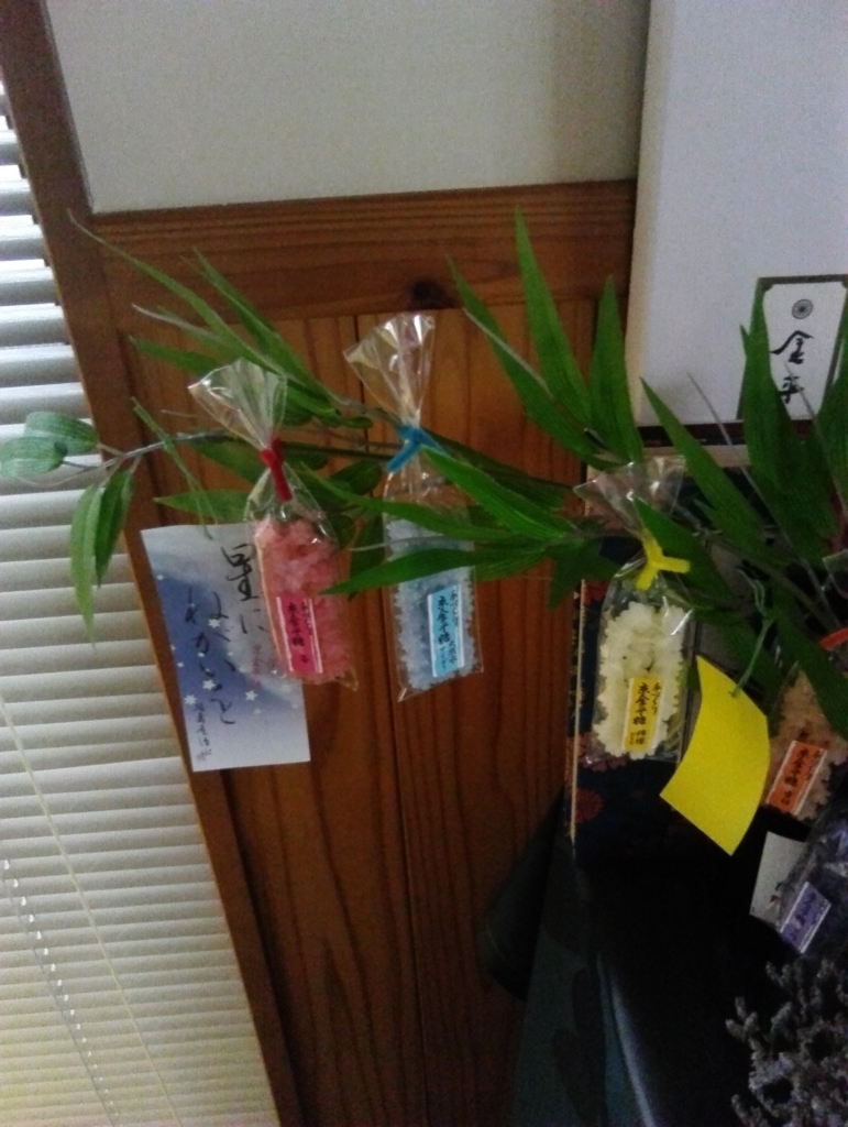 f:id:himawari87k:20160624141156j:plain