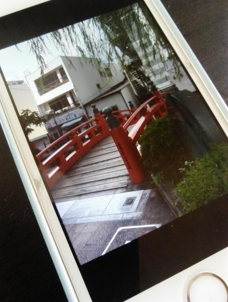 f:id:himawari87k:20160906140945j:plain