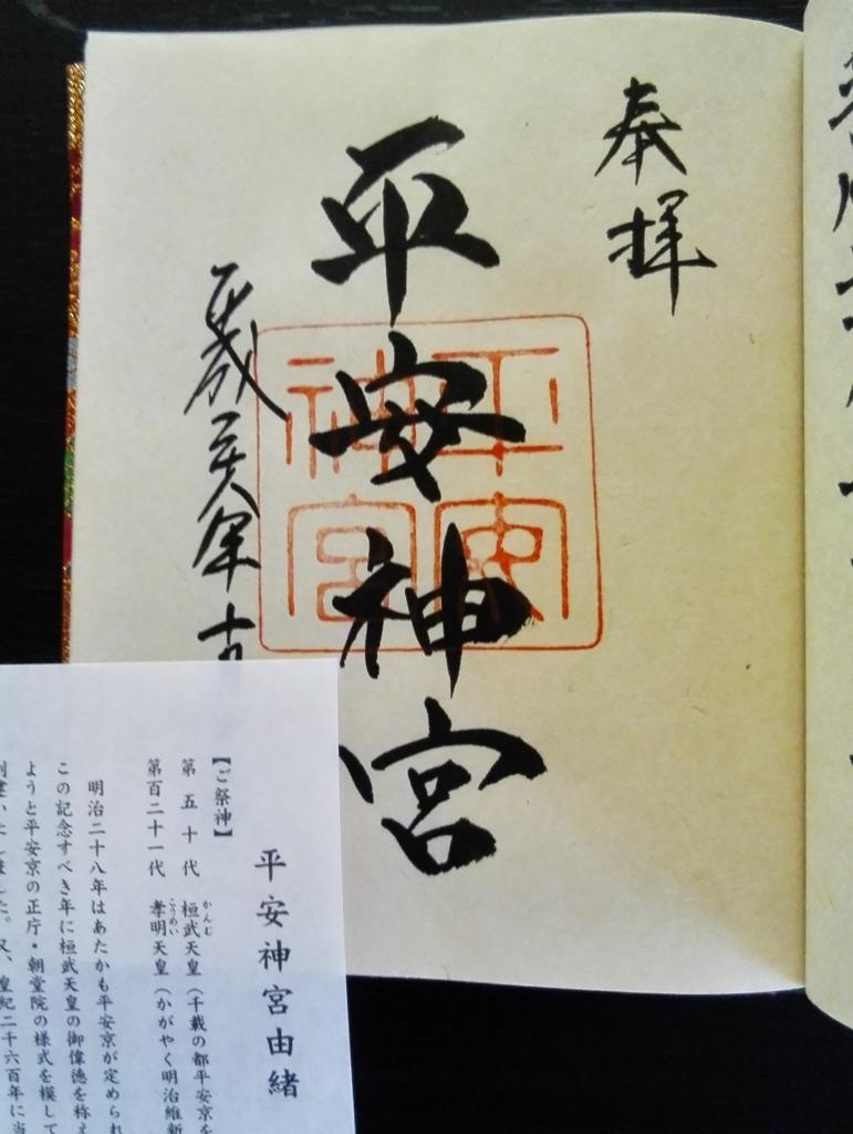 f:id:himawari87k:20161105125637j:plain
