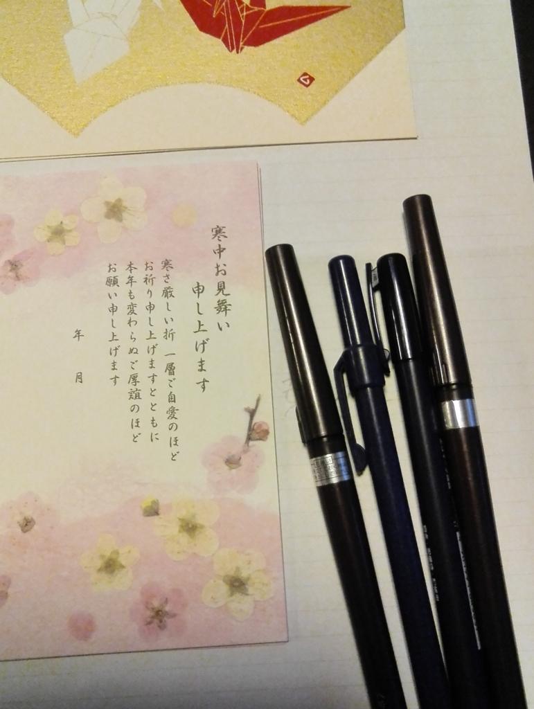 f:id:himawari87k:20170114135218j:plain