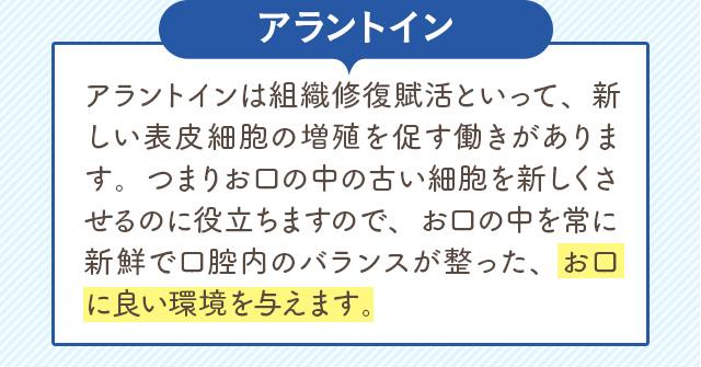 f:id:himawari928:20170605045325j:plain