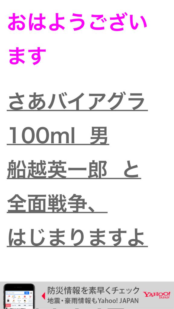 f:id:himawari928:20170706184838p:plain