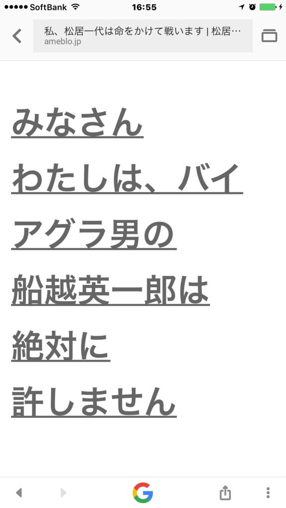 f:id:himawari928:20170706184906p:plain