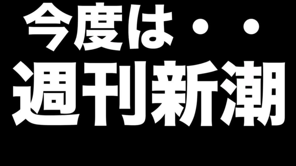 f:id:himawari928:20170712212650p:plain