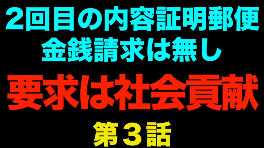 f:id:himawari928:20170716035432p:plain