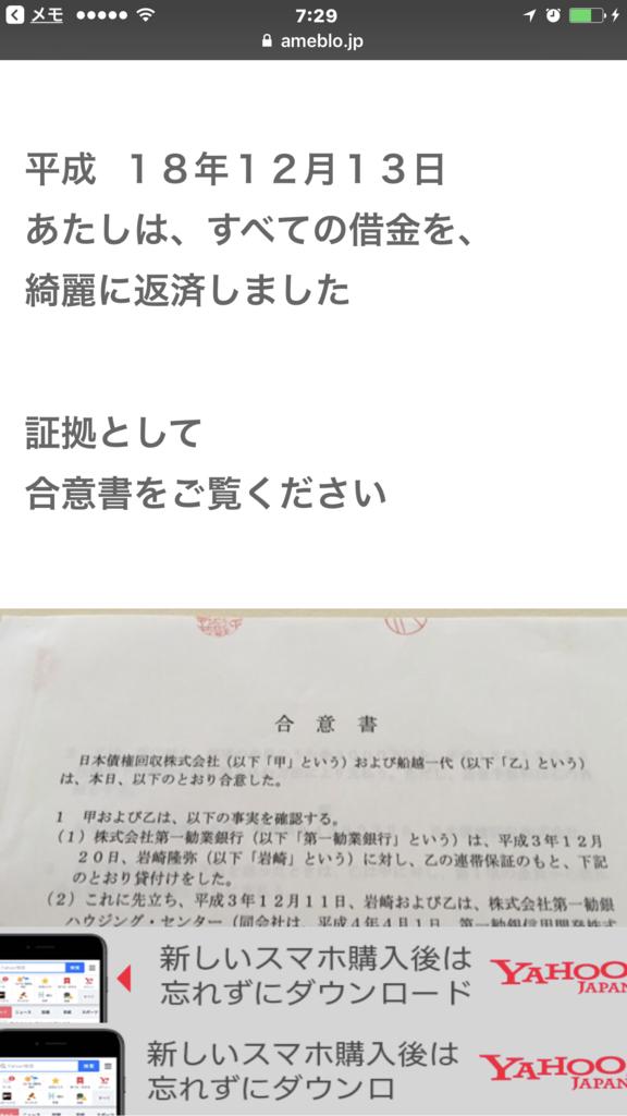 f:id:himawari928:20170728083659p:plain