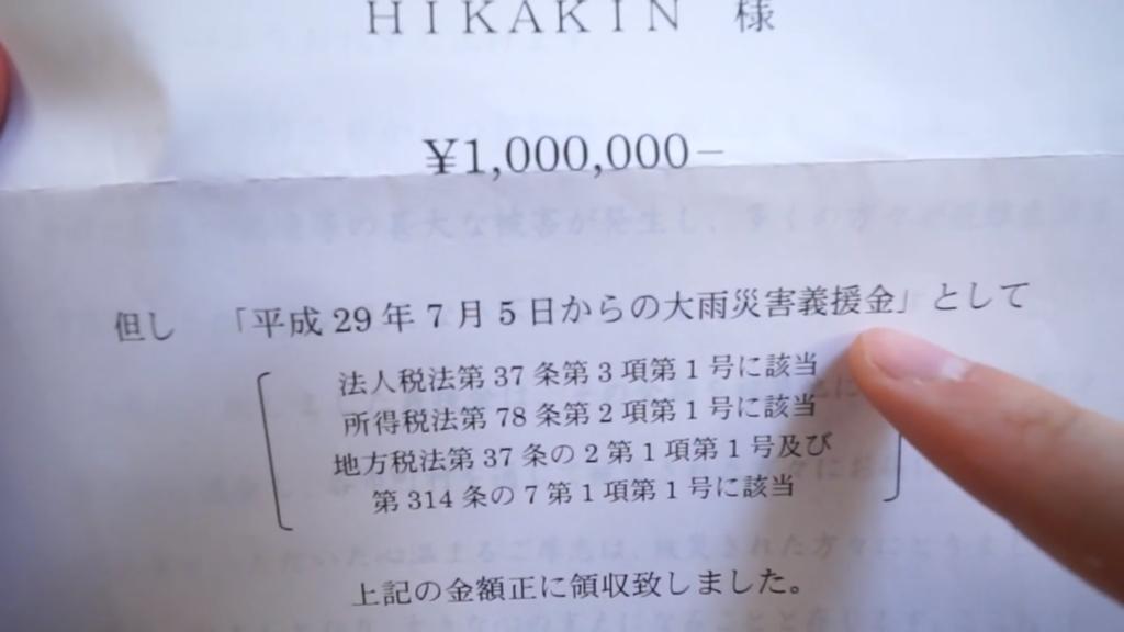 f:id:himawari928:20170730011435p:plain