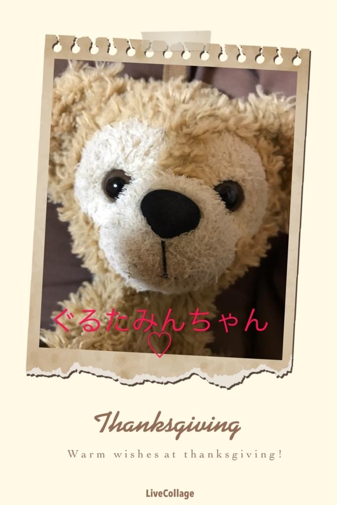 f:id:himawari928:20170803053755j:plain