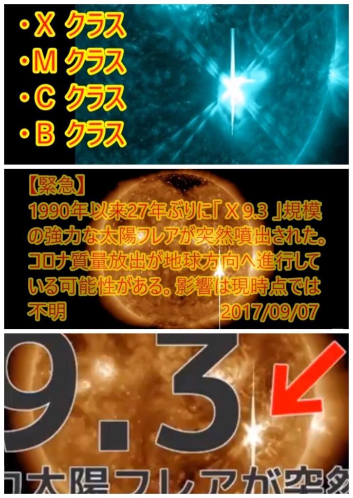 f:id:himawari928:20170907235539j:plain