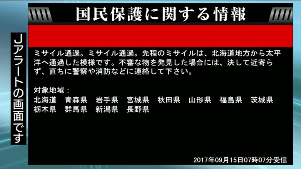 f:id:himawari928:20170915140918p:plain