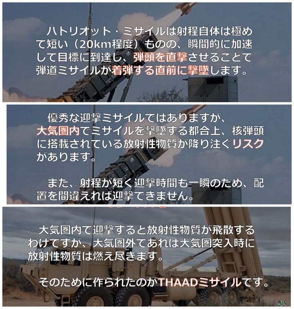 f:id:himawari928:20170918023822j:plain