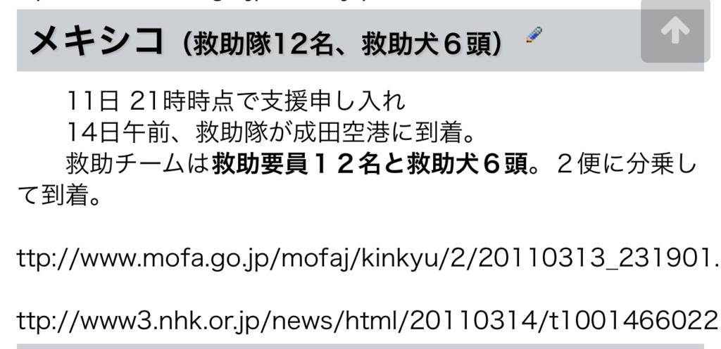 f:id:himawari928:20170921013945p:plain