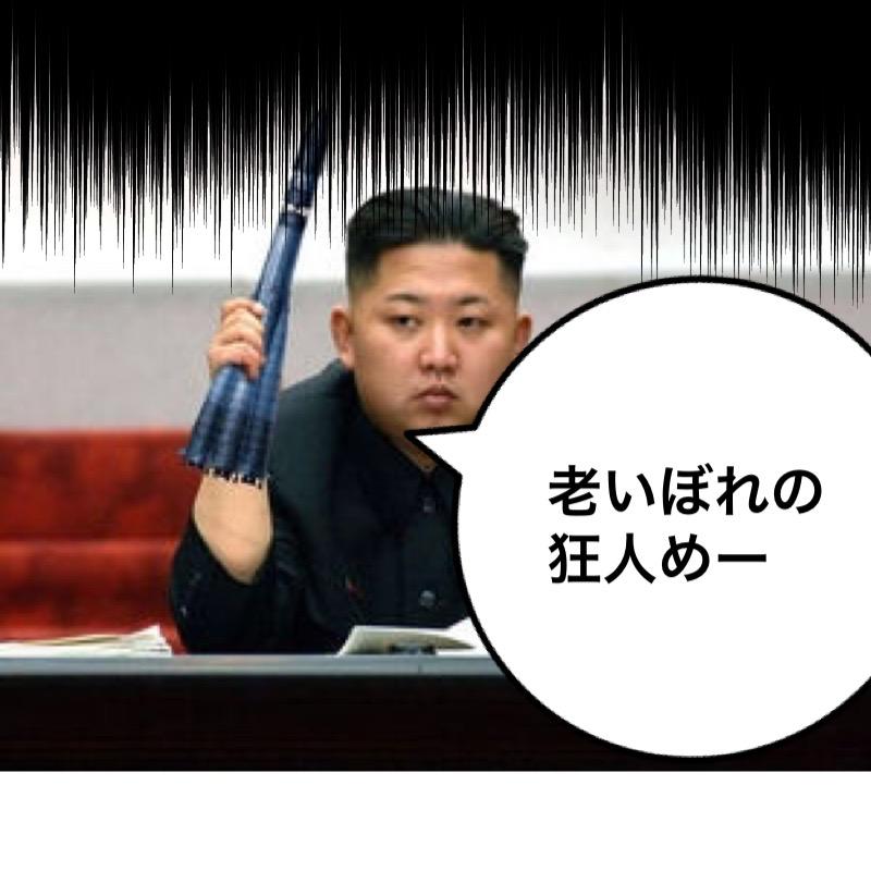 f:id:himawari928:20170924075642j:plain