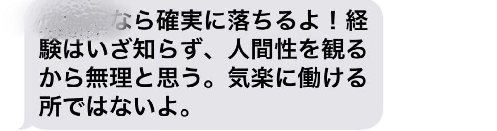 f:id:himawari928:20171002145433j:plain