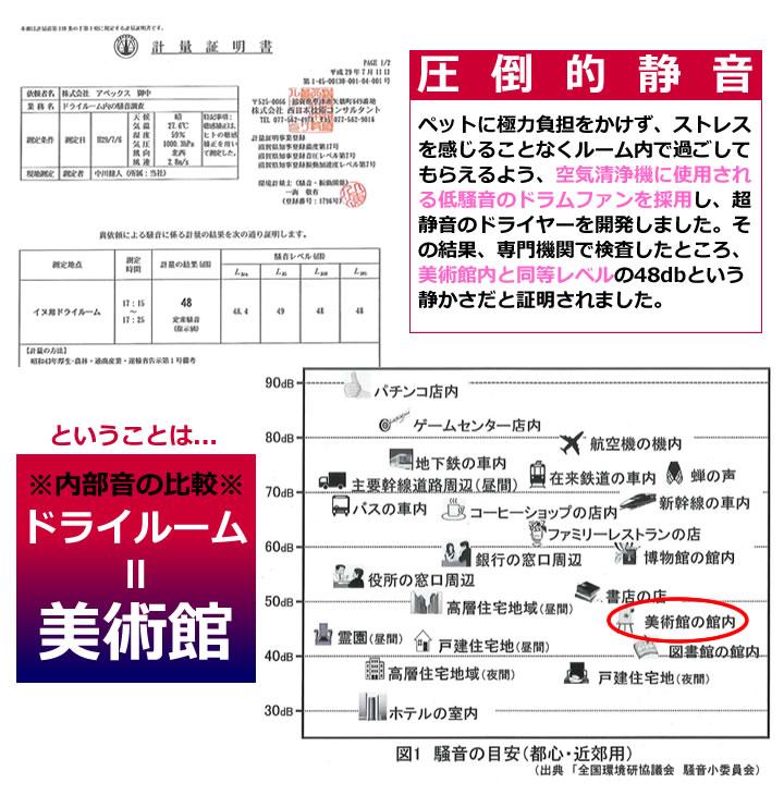 f:id:himawari928:20171025235809j:plain