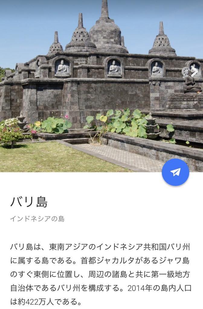f:id:himawari928:20171127133914p:plain