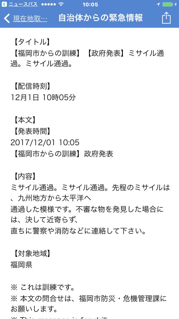 f:id:himawari928:20171201111344p:plain