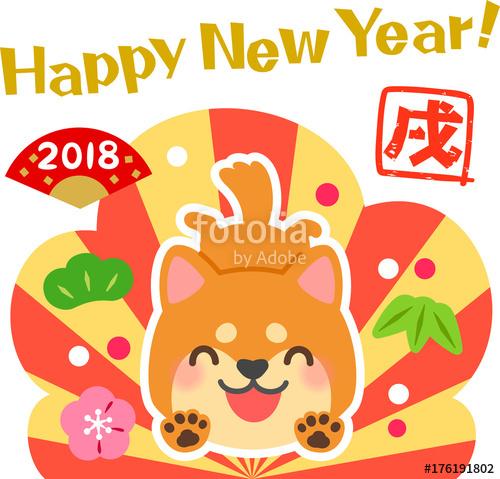 f:id:himawari928:20180101235417j:plain