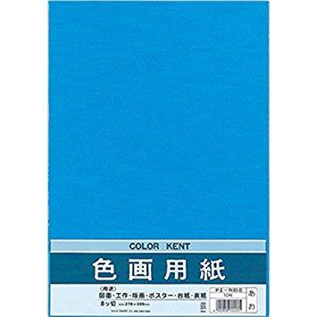 f:id:himawari928:20180102121601j:plain