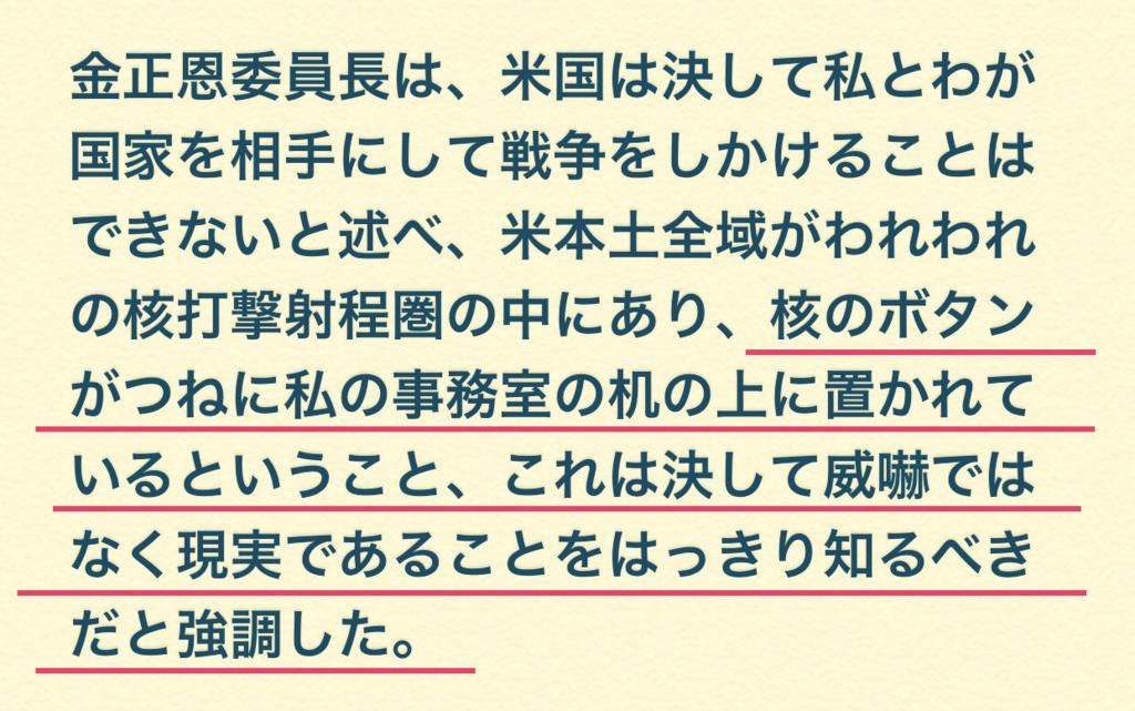 f:id:himawari928:20180103231750p:plain