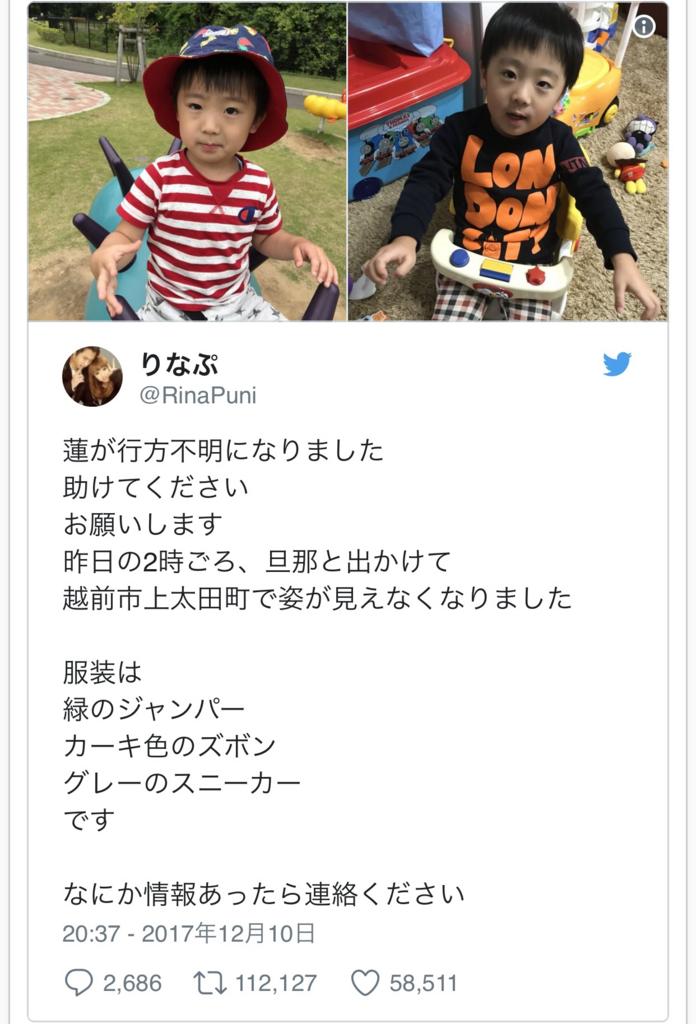 f:id:himawari928:20180124034359p:plain