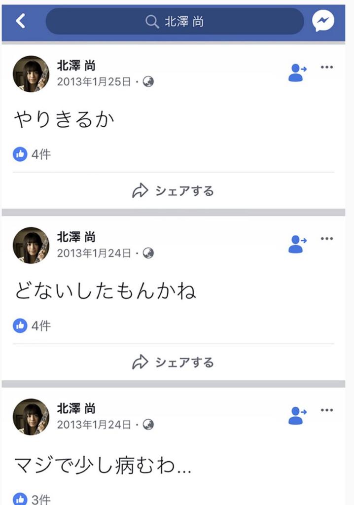 f:id:himawari928:20180205072333p:plain