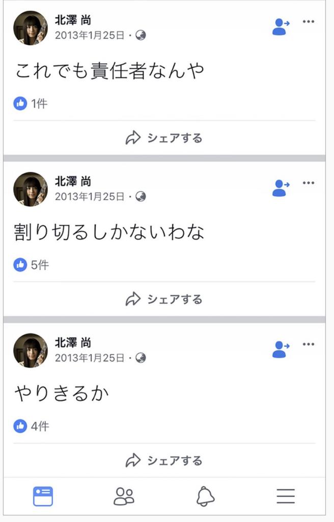 f:id:himawari928:20180205072346p:plain