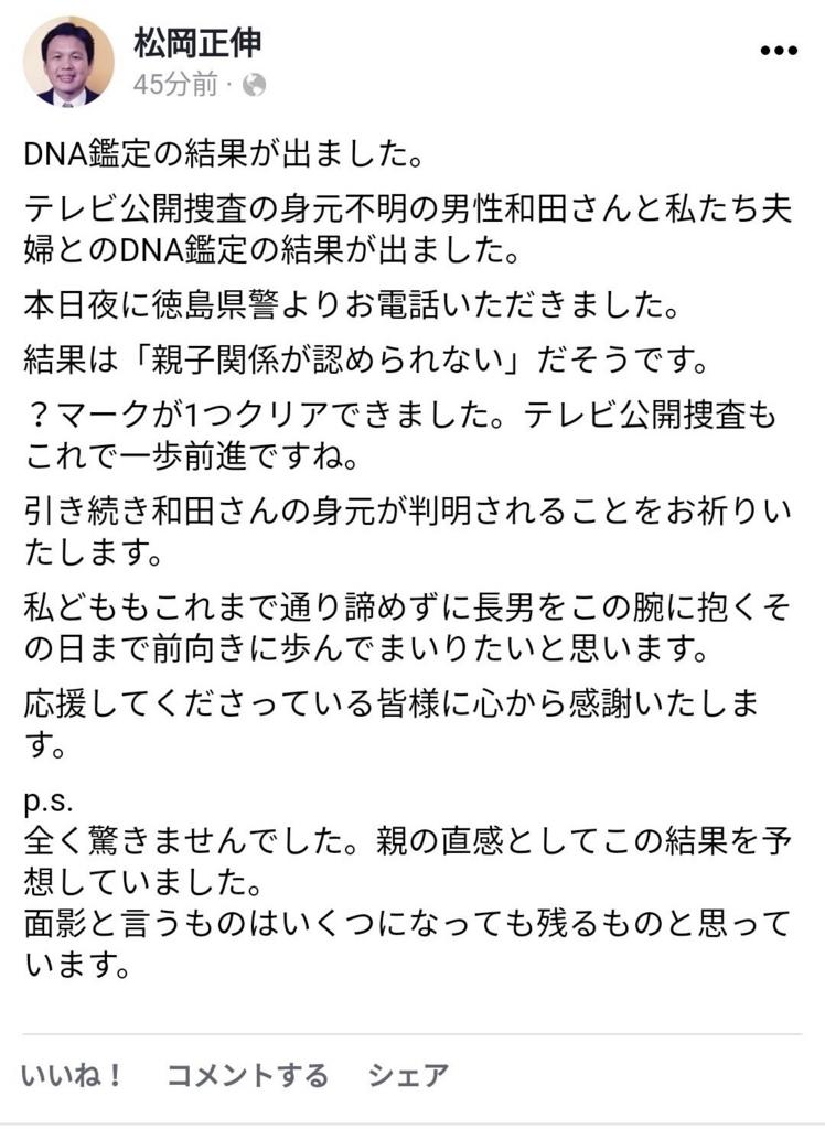 f:id:himawari928:20180207065552j:plain