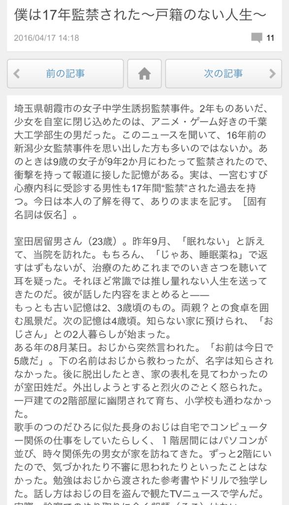 f:id:himawari928:20180211173055p:plain