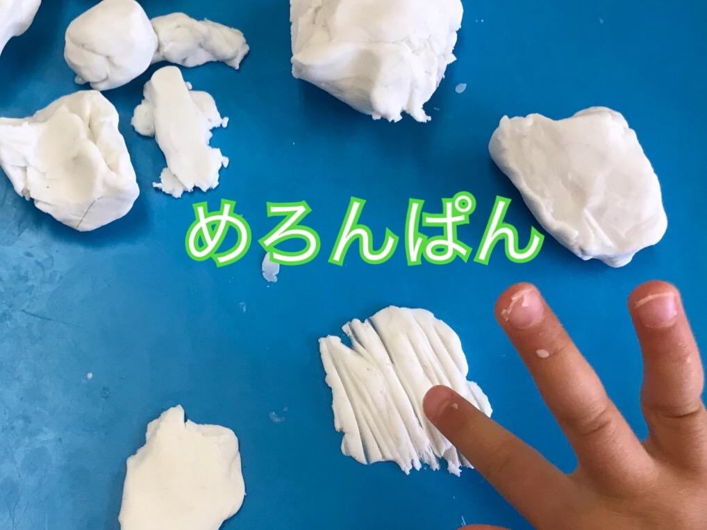 f:id:himawari_sun2020:20210302210652j:plain