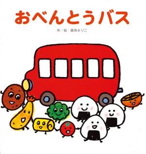 f:id:himawari_sun2020:20210404191406j:plain