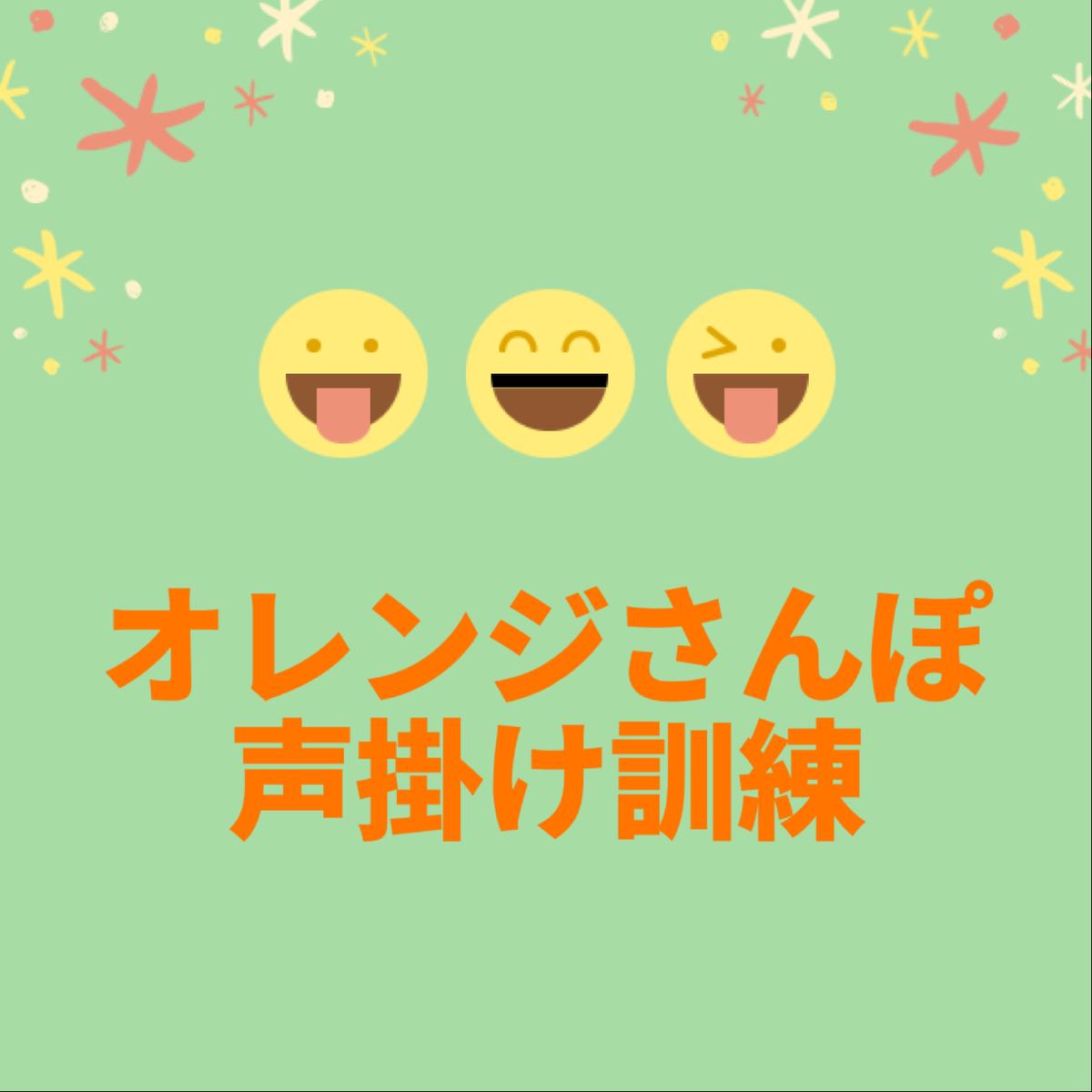f:id:himawariasano5506:20191127232100p:plain
