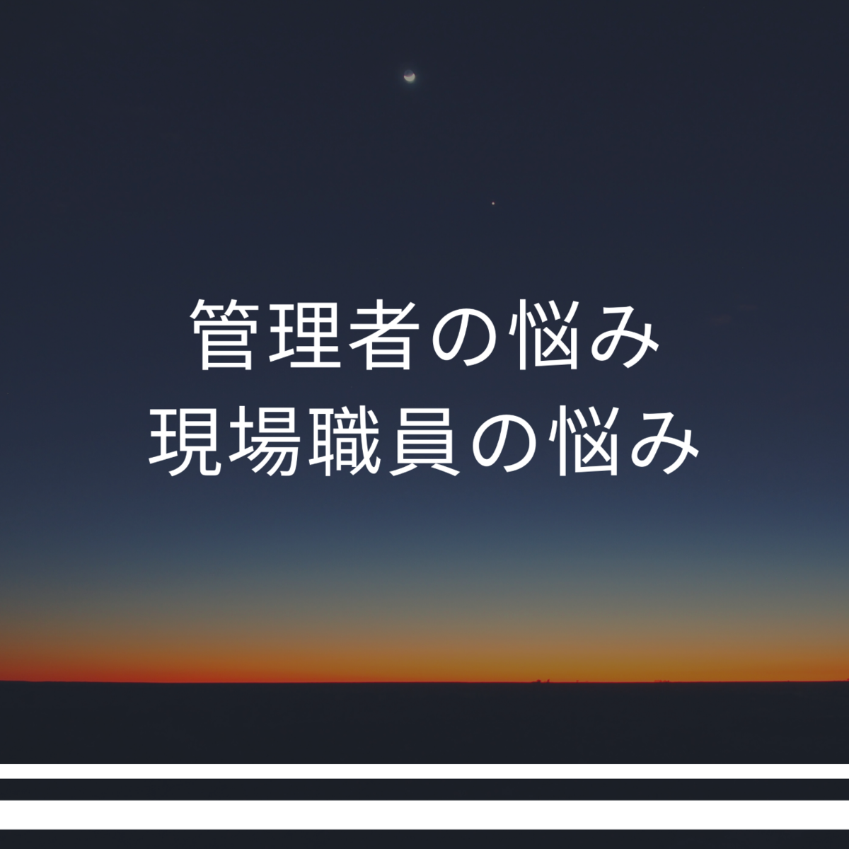 f:id:himawariasano5506:20191127233000p:plain