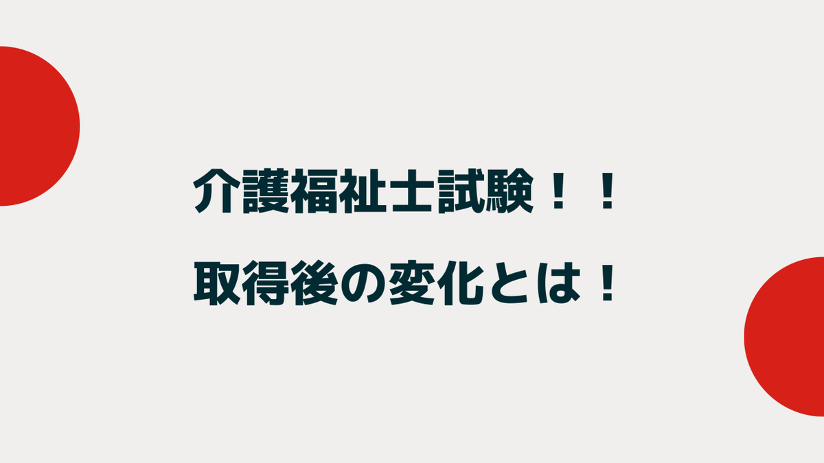f:id:himawariasano5506:20191205124129p:plain