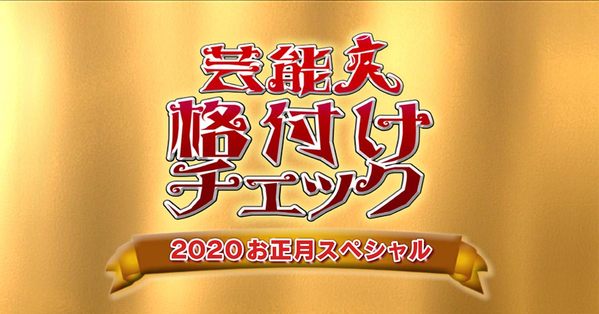 f:id:himawariasano5506:20200104190536j:plain