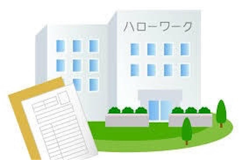 f:id:himawariasano5506:20200106194854j:image