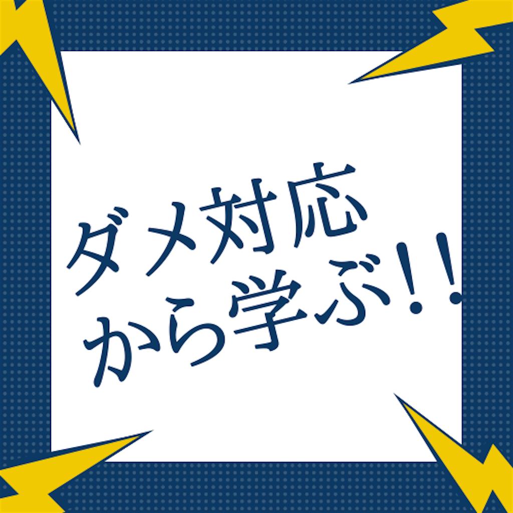 f:id:himawariasano5506:20200112232112p:image