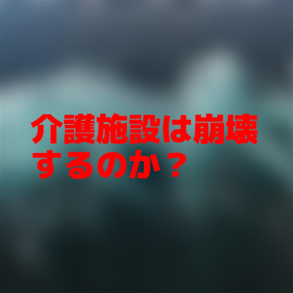 f:id:himawariasano5506:20200114210915p:image