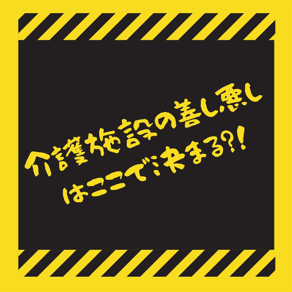 f:id:himawariasano5506:20200116204433p:image