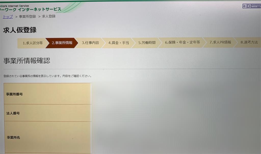 f:id:himawariasano5506:20200130130111j:image