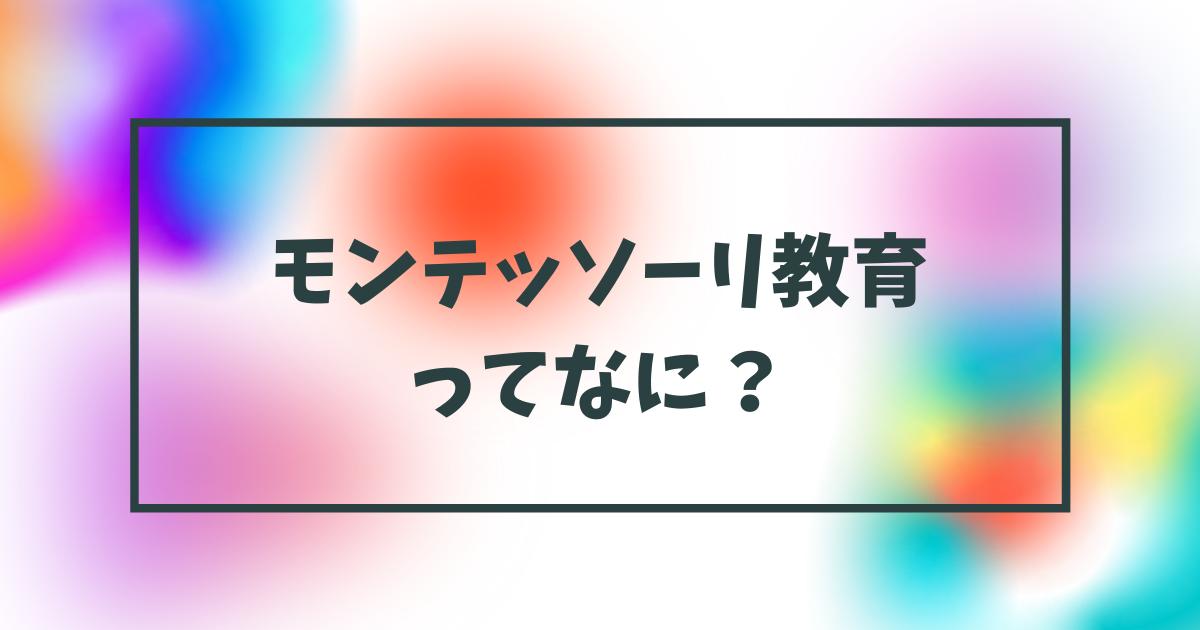 f:id:himawarikosan:20210621074701p:plain