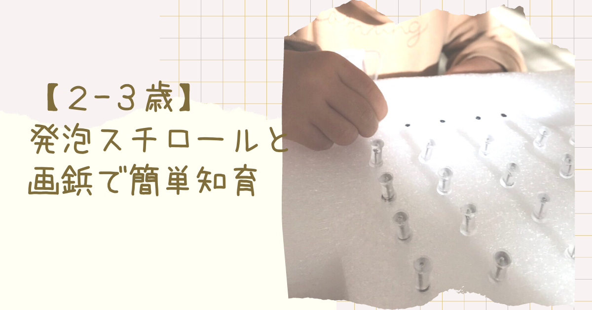 f:id:himawarikosan:20210624232637p:plain