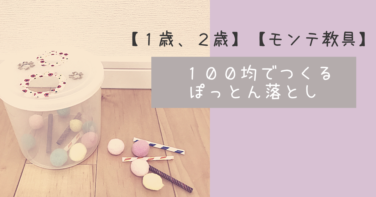 f:id:himawarikosan:20210628174224p:plain