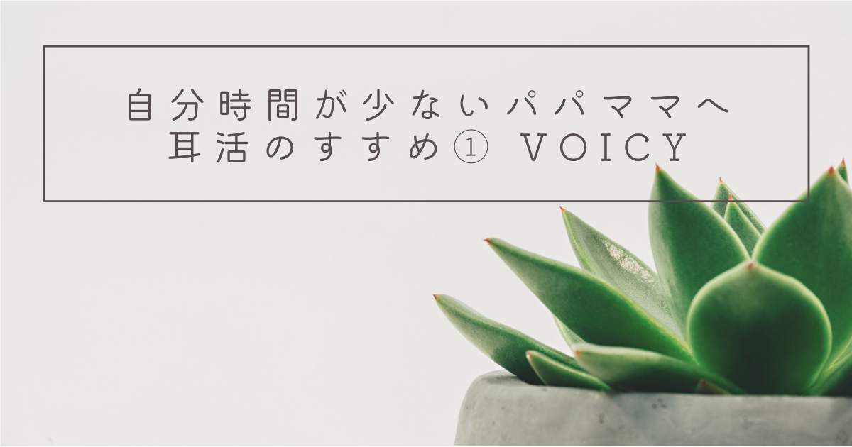 f:id:himawarikosan:20210630072312p:plain
