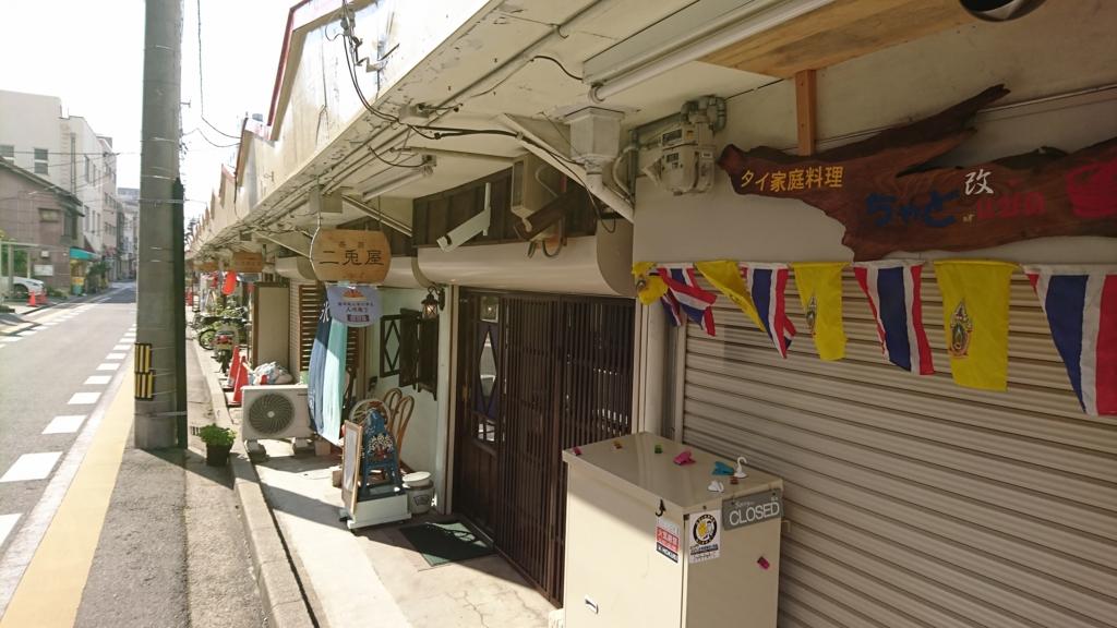 f:id:himawarimamiko:20170525234208j:plain