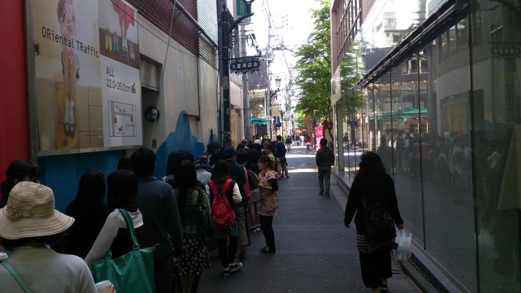 f:id:himawarimamiko:20170611005357j:plain