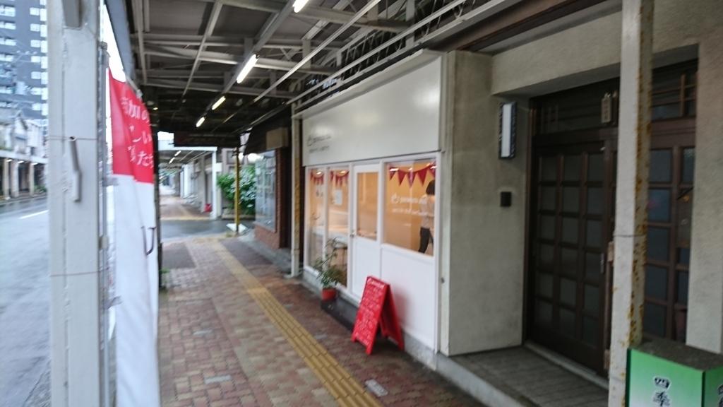 f:id:himawarimamiko:20170702220258j:plain
