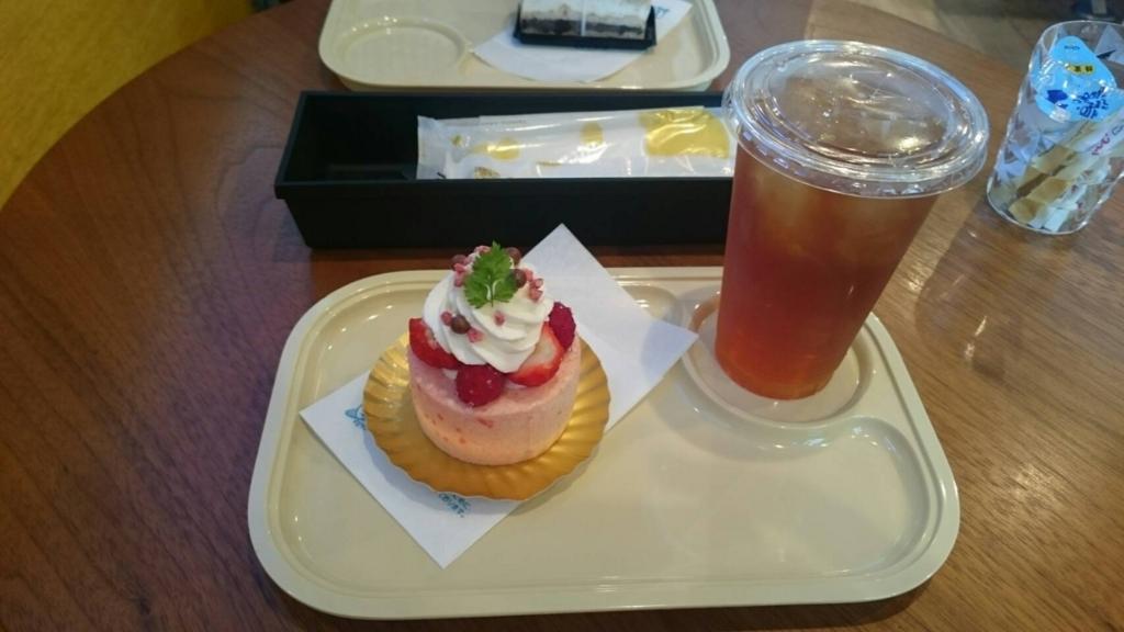 f:id:himawarimamiko:20170702221108j:plain