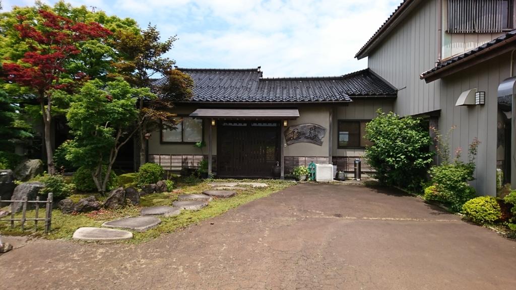 f:id:himawarimamiko:20170719000225j:plain